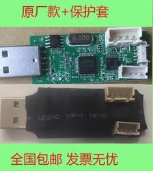 MStar debug tool debugging USB upgrade tool Lehua Dingke HD LCD driver board burner