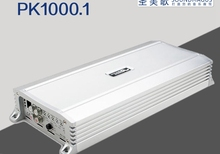 Car audio conversion car PK1000.1 1 single push bass channel Class D amplifier