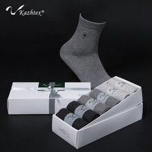 kathtex男性の銀繊維抗菌靴下ドレスカジュアルソックス抗菌脱臭 C320104B