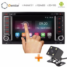 Ownice C200 1024*600 Pixel Quad Core RAM 2GB ROM 16GB Android 5.1 Car PC Stereo Video Player For VW Touareg T5 2007-2010