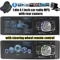 12 V Car Radio Audio Player Stereo MP4 MP5 FM bluetooth USB TF 1 DIN 4.1 inch steering wheel remote control rear view camera