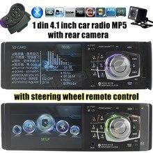 12 V Car Audio Radio Estéreo Reproductor de MP4 MP5 FM bluetooth USB TF 1 DIN 4.1 pulgadas volante control remoto cámara de visión trasera