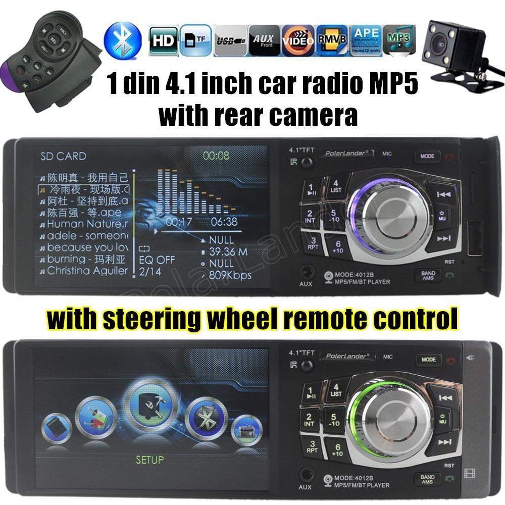 12 V Car font b Radio b font Audio Player Stereo MP4 MP5 FM bluetooth USB