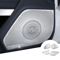 For Benz E Class Coupe W207 C207 Matte Inner Door Speaker Cover Trim 2009 2016 4pcs