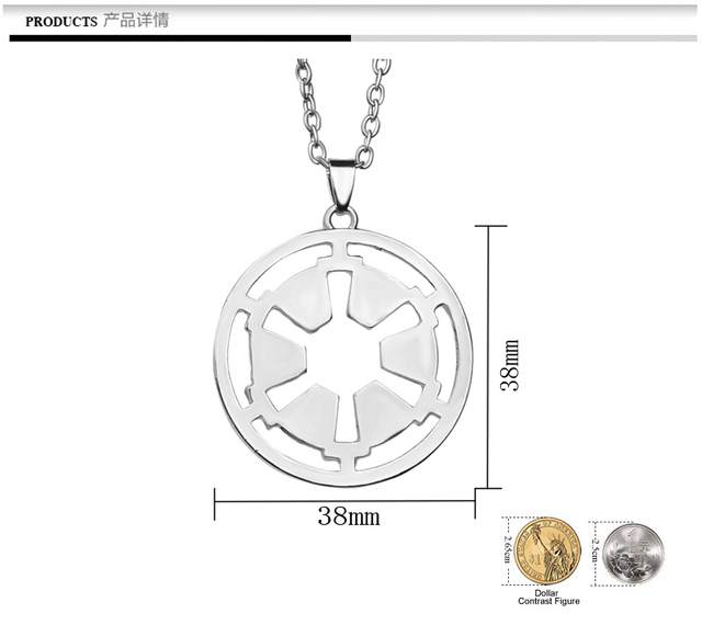 Star Wars Necklace – Galactic Empire
