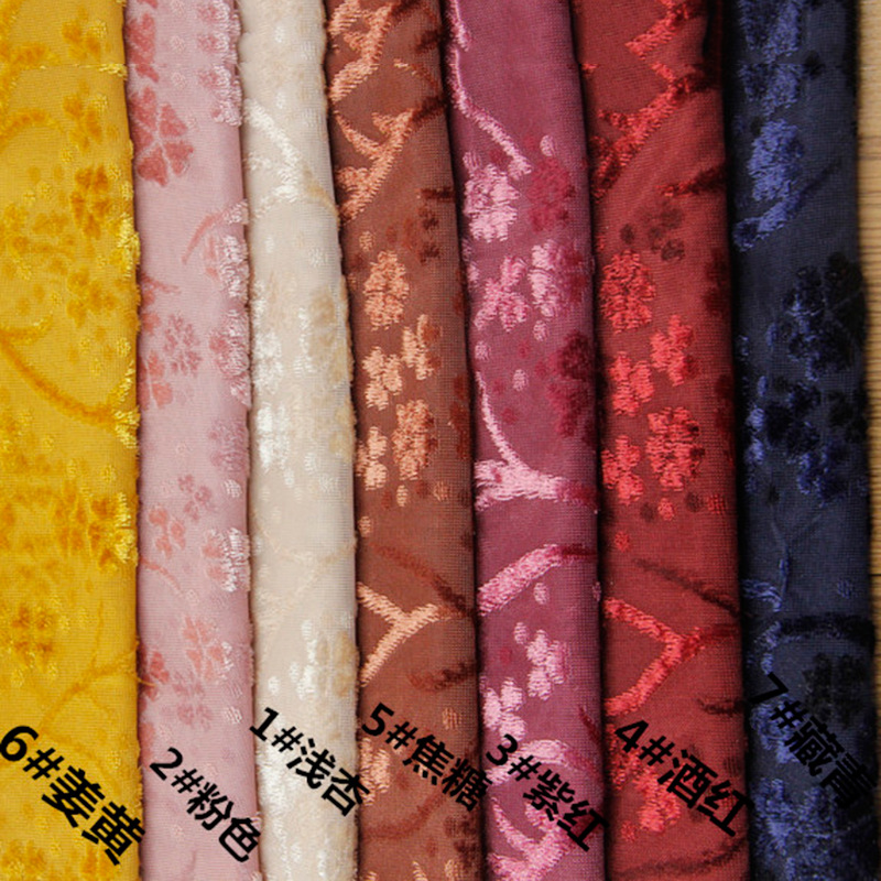 SWATCH Designer Damask Burnout Chenille Velvet Fabric Aqua-Gray /& Beige-Pink