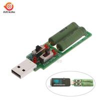 1 Pcs USB Widerstand Tester DC Elektronische Last Einstellbare Schalter 5 V 1A/2A/3A batterie kapazität spannung entladung widerstand test-in Widerstands-Messgerät aus Werkzeug bei