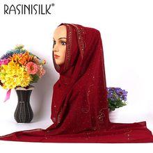 High Quality Luxury Rhinestone Muslim Scarf Bubble Pearl Chiffon Women Hijabs Long Size Shawl Wrap Plain Headscarf 170x70cm