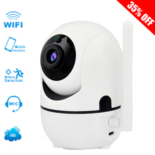 GCCAC Wifi Camera 1080P HD Wireless Smart PTZ Security Surveillance IP Cam 2-Way Audio Motion Tracker Monitor 720P Wi Fi Camera все цены