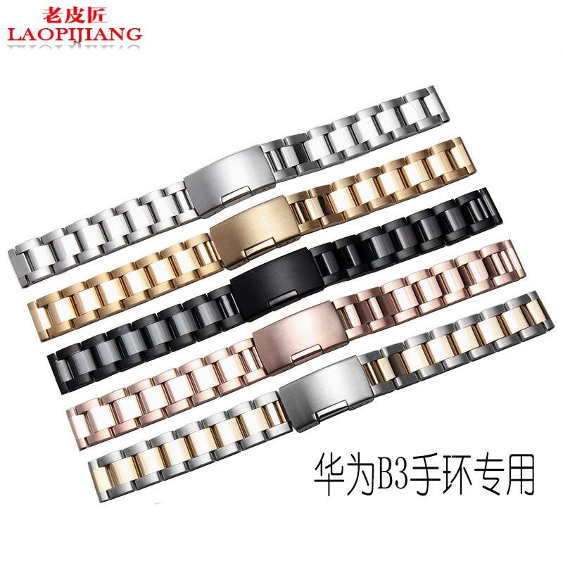 0979127efd93 Liaopijiang Huawei B3 Smart Браслет ремешок замены ремешок из нержавеющей  стали ремешок для часов