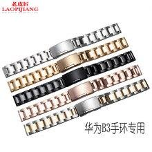 HUAWEI liaopijiang B3 Reloj Pulsera inteligente reemplazo de la Correa correa de reloj de correa de acero inoxidable