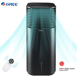GREE Remote Control Air Conditioning Fan 20L Cold Fan Home Portable Air Conditioner Office Single Cold Humidification Floor Fan