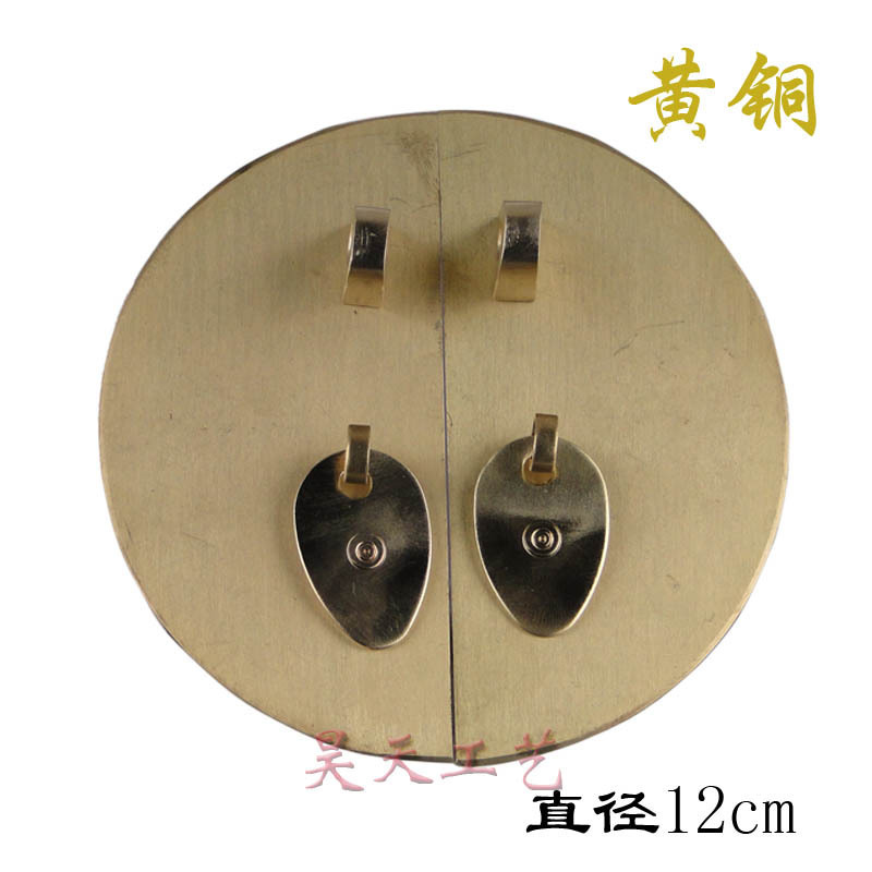 [Haotian vegetarian] copper handle antique Chinese antique Ming and Qing furniture accessories copper fittings HTK-005 [haotian vegetarian chinese antique ming and qing zhang muxiang] bronze copper fittings suitable 80 100cm box