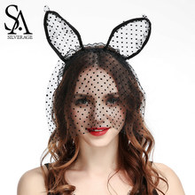 SA SILVERAGE Dance Mask Black Lace Hairhands Rabbit Ear/Cat Ear Hair Accessories for Woman Beauty Party Hairbands(China)