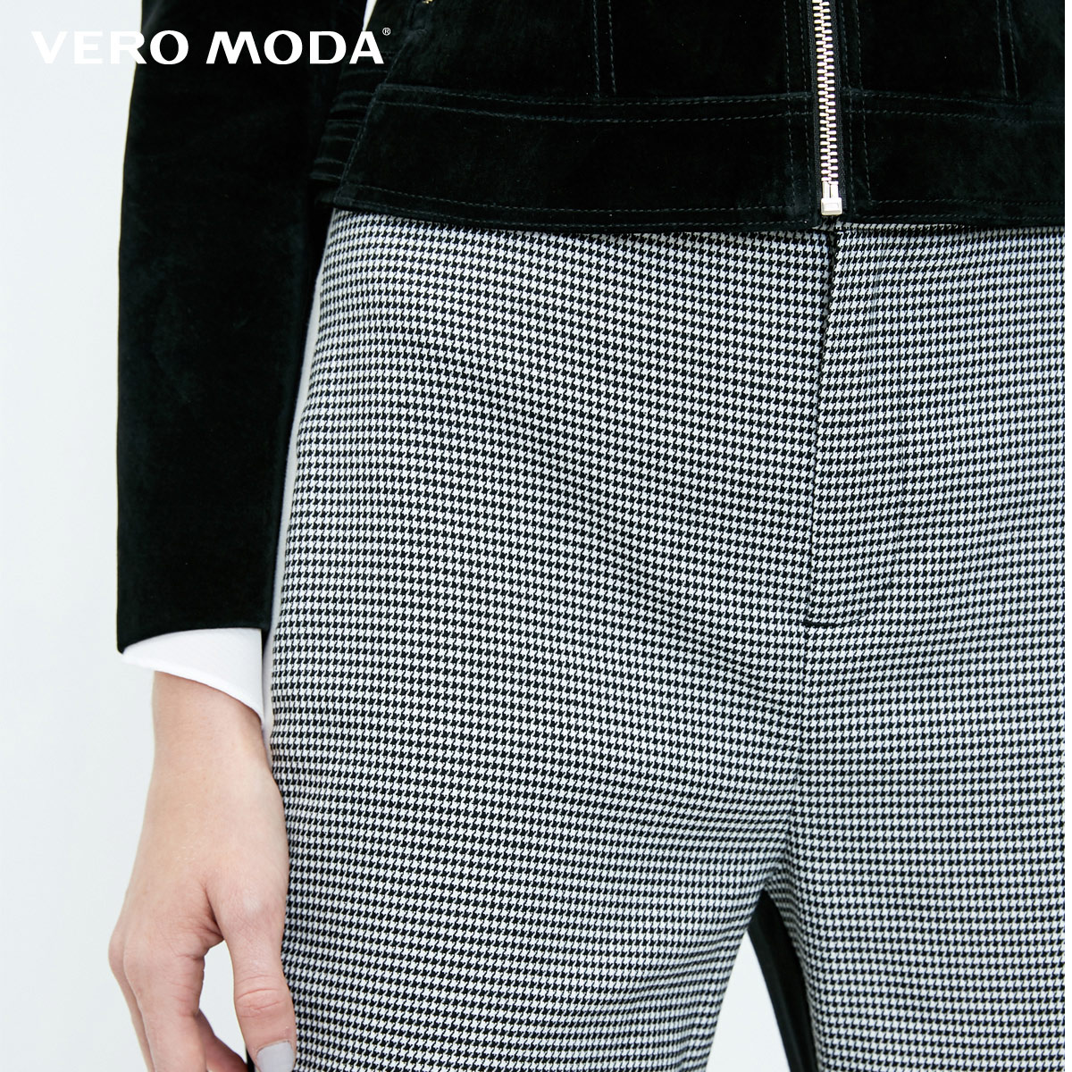 Image 4 - Vero Moda New Womens Houndstooth Splice Front Zip Plaid Stretch Pants  318350519Pants