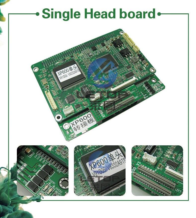 Single Head board set (4)