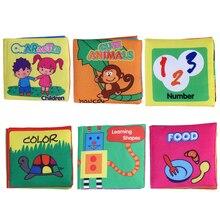 Мягкие развивающие книжки тканевые книги шуршит звук младенец для раннего развития погремушка в коляску игрушка новорожденная кроватка игрушки для кроватки 0-36 месяцев