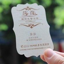 500ピース/ロットカスタム形状名刺、カスタムホワイトペーパー名刺紙名刺印刷フリーデザイン
