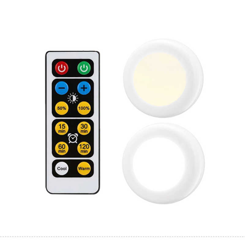 Led двойной цвет ночник с пультом дистанционного управления спальня ночник Янтарный для ребенка, кроватки, прикроватные, лестницы, кабинета и ванной комнаты