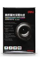 Yeni sıcak fotoğraf kağıdı A4 yüksek kaliteli fotoğraf kağıdı parlak fotoğraf kağıdı Dpi4880 20 parça/paket ücretsiz kargo