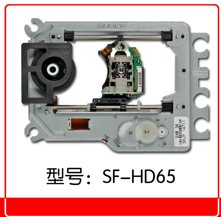 Laser head  DV-410 DV-310 DV-610 OWX8064 laser head cdr w66