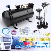 150,2 дБ Air Horn 12 в 3 литра 150 psi воздушный компрессор и 4 трубы Chrome для поезд грузовик высокое давление