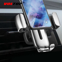 VOLTOP Top Design Iron Claw Air Outlet Car Accessories Gravity Phone Holder Ornament Car Interior Supplies Mobile Phone Support