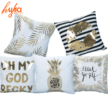 Hyha Bronzing Cushion Cover Printed Pineapple Luxury Tropical Linen Polyester Home Decorative Pillows Cover for Sofa