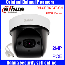 Dahua DHISD29204T-GN 360 degree rotating panoramic camera 2MP HD infrared night vision 30m security camera SD29204T-GN