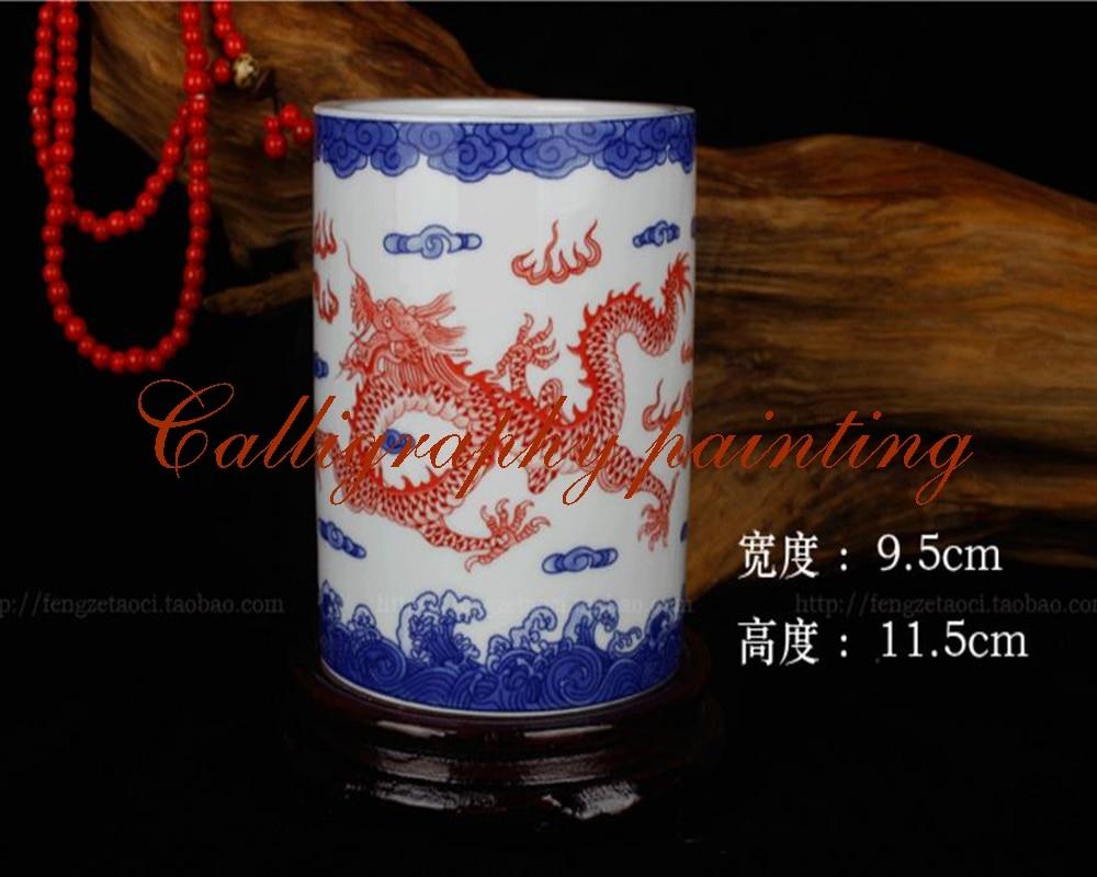 Chinese Porcelain Blue White Red Dragon Painting Calligraphy Sumi-e Brush Pot  Chinese Porcelain Blue White Red Dragon Painting Calligraphy Sumi-e Brush Pot