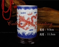 Chinese Porcelain Blue White Red Dragon Painting Calligraphy Sumi e Brush Pot