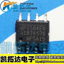 Si  Tai&SH    MP1584EN MP1584 DC/DC  integrated circuit