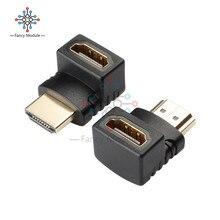 HDMI адаптер под прямым углом 90/270 градусов позолоченный HDMI мужчин и женщин разъем Поддержка 3D 4K 1080P HDMI удлинитель