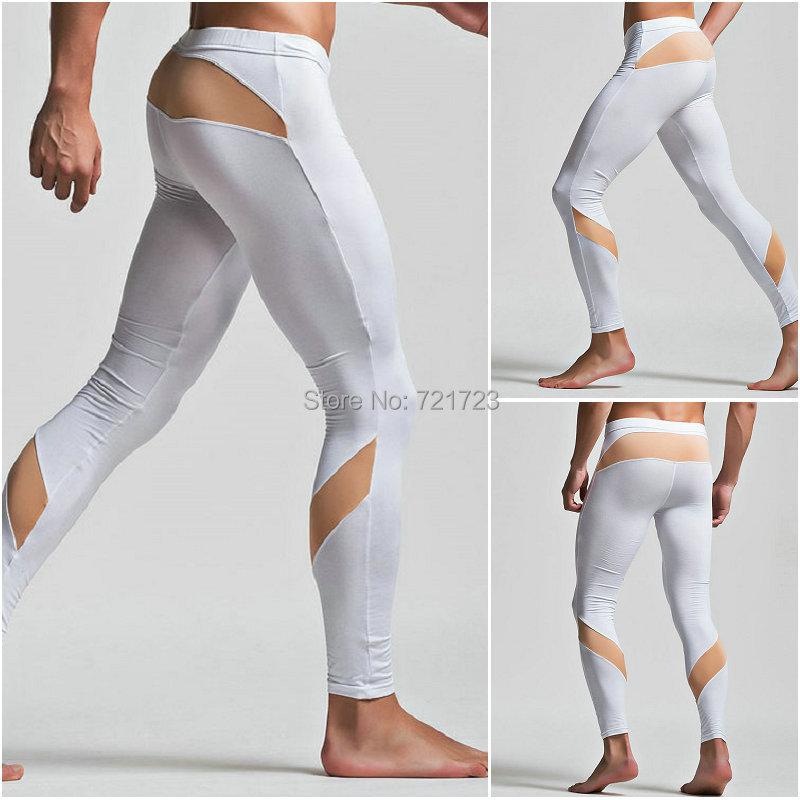 White Tight Yoga Pants - Jon Jean