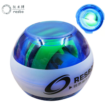 Resbo 30LBS LED Wrist Ball Gyroscope Autostart Force Spinning Power Wrist strengthen Ball Rotor Gym Hand Exerciser Gyro Ball A(China)