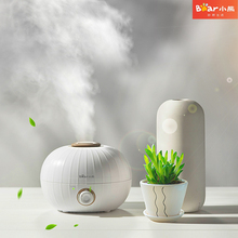 Low Radiation Quiet Humidifier Silver Ion Bacteriostatic Water Tank Diffuser Pumpkin Shape 1L Aroma Essential Oil