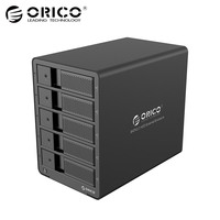 ORICO 9558RU3 BK 5 Bay 3 5 USB3 0 ESATA Raid HDD Enclosure HDD Docking Station