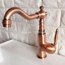 Поворотный носик водопроводной воды Античная Красный Медь Одной ручкой на одно отверстие Кухня раковина и Ванная комната кран бассейна смесителя anf410