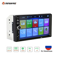 TOPSOURCE Car Radio 7018B 7 HD Touch Screen Car DVD Player 2 Din Audio Stereo Bluetooth Video MP5 Multimedia Player FM TF USB
