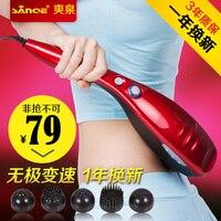 Massage Stick Cervical Massage Device Neck Dolphin Multifunctional Electric Massage Hammer