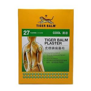 27 feuilles baume du tigre plâtre Patch soulagement de la douleur/Tiegao, plâtre médicamenté froid frais-RD, soulagement des douleurs musculaires