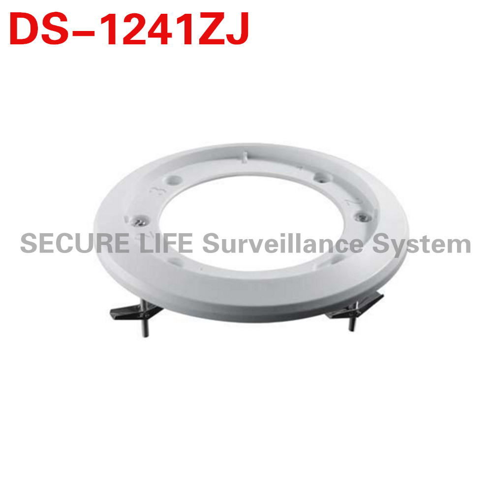 DS-1241ZJ In-ceiling Mount Bracket for CCTV Dome Camera cabasse adaptator in ceiling for alcyone pair