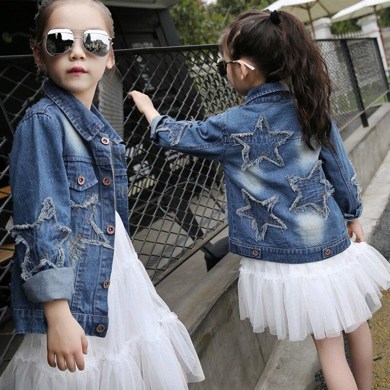 save off 25f37 a52c2 US $18.89 |Giacca di jeans per bambini Ragazze giacca di jeans della  ragazza Coreana di stile della stella di modo jeans vestiti delle ragazze  ...