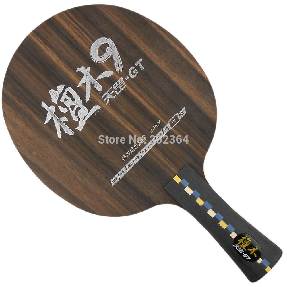 DHS Dipper Di GT9 Di GT 9 7 Wooden 2 Ebony Table Tennis Blade for Ping