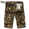 2017 New AFS JEEP Camouflage Shorts Men S Middle Waist Tooling Multi Bag Shorts Fashion Casual