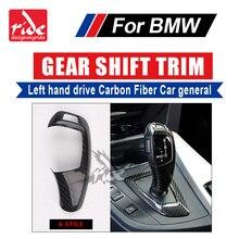 For BMW E39 E60 F10 F18 G30 G38 520i 528i 530i 533i Left hand drive Carbon Fiber car genneral Gear Shift Knob Cover Car Interior цены