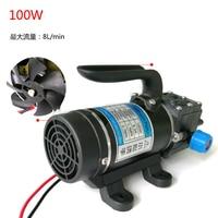 100w 8Lpm automatic pressure switch high pressure self priming mini electric dc 12v 24v diaphragm water pump spray pump cooling