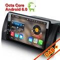 "Erisin ES6905B 9"" 8-Core Android 5.1 Car DVD Player for  E53 E39"