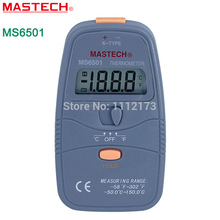 Discount! MASTECH MS6501 Handheld K-type thermocouple digital thermometer temperature meter -58~302 Fahrenheit 1999 counts 0.1 Celsius