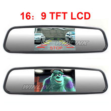 4.3 Inch TFT Car Monitor Rearview Mirror Monitor Auto LCD Screen for Car Reversing Assistance(China)